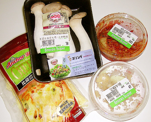 韓式泡菜焗杏鮑菇-070820