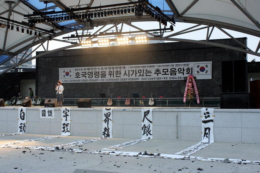 Concert(3)
