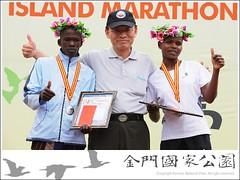 2010秋季金門環島馬拉松-20