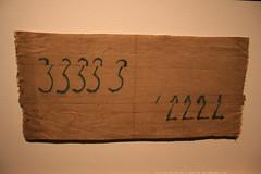 documenta 12 | Tanaka Atsuko / Calendar | ca./approx 1954 | Neue Galerie