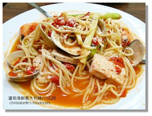 艾隆義大利麵蘆筍海鮮