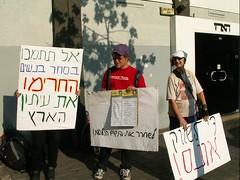 Demonstration Against Publication of Prostitution Ads