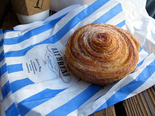Morning Bun (orange and cinnamon - so good...)