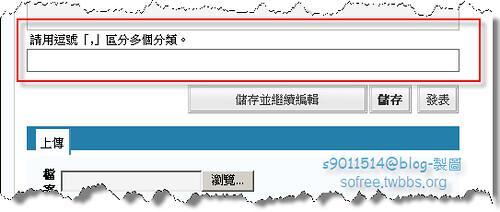 wordpress2.3新功能介紹-3