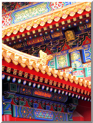 The Forbidden City, Beijing () Tags: china architecture beijing vivid mandarin   forbiddencity bec  soe breathtaking   blueribbonwinner flickrsbest colorphotoaward aplusphoto ispeakchinese  colourartaward excapture theperfectphotographer goldstaraward flickraward todaysbest