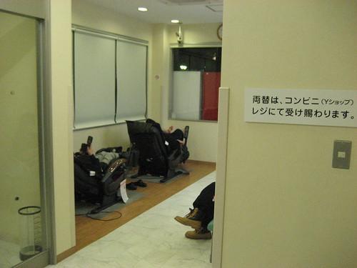 小谷SA シャワー ステーション 25