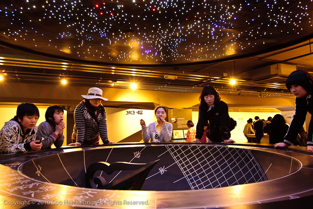 Talking about Stars @ Story of King Sejong Exhibition Hall, Seoul, Korea