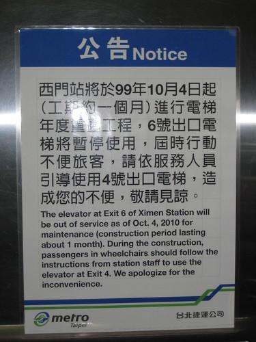 Taiwan 037