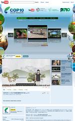COP10 on YouTube (Biodiversity 2.0)
