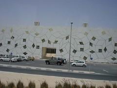 Qatar_Septmber07024