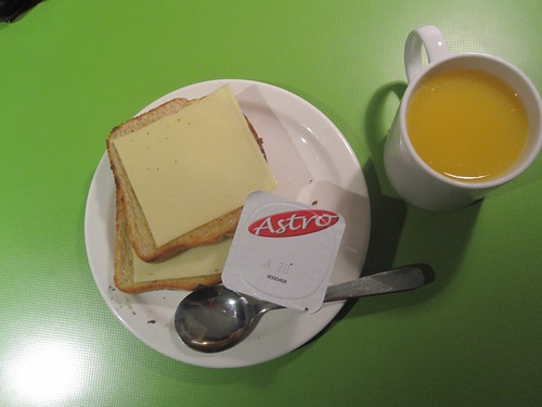 cheese toasts, yogurt, orange juice from the bistro - free