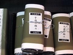 2007.6.17 伊藤久右衛門 宇治本店7