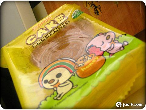 open chan cake - 1