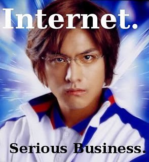 Internet-SeriousBusiness
