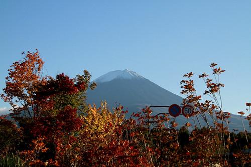 Monte Fuji - -148