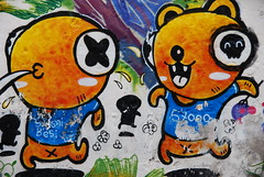 Penang Graffiti