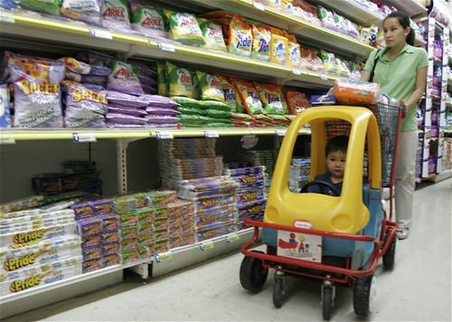 SM Supermarket - 7