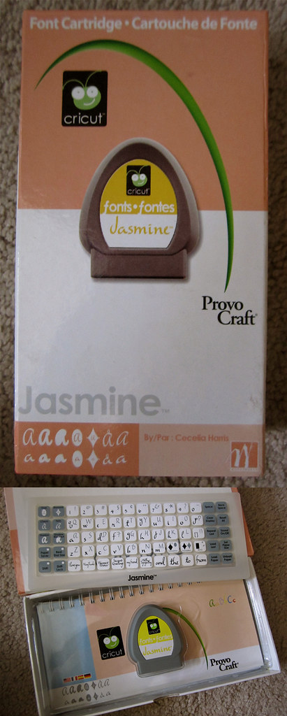 JasmineCartridge