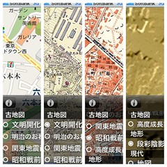 東京時層地図、いいね!