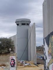 E05_Al-jidar 04 (Bethlehem) (weltweite_initiative) Tags: palästina wiseev
