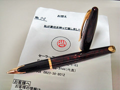 070624 pen clinic