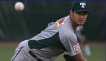 Guess Who Just Pitched a Gem in the Mexican League?