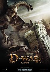 dwar_11