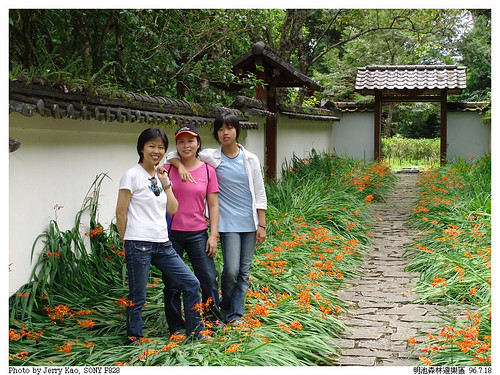 86F-MingChi-071807-139
