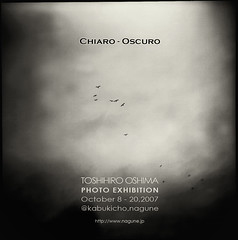 Chiaro-Oscuro: PHOTO EXHIBITION (TommyOshima) Tags: bar exhibition kabukicho goldengai soloexhibition nagune