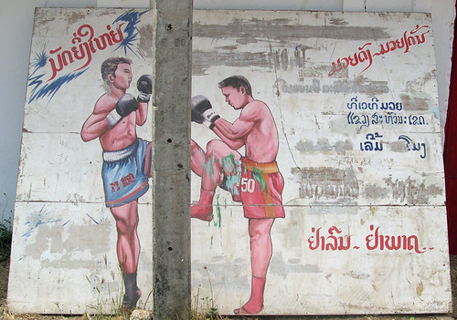 Mouay-lao-sign-2 by aysomphone @ Flickr.com