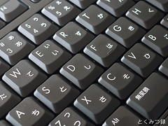 HP s5450jp キーボード