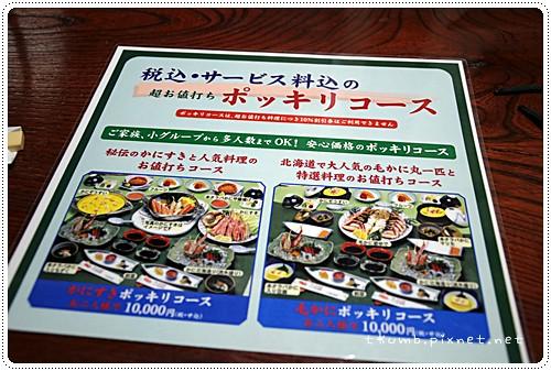 螃蟹大餐(4)
