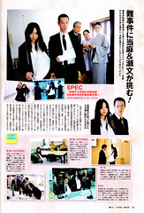 Dramatic TVLIFE vol.4-P56