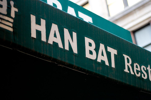Han Bat