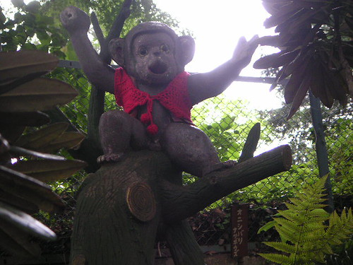 Takao-san Monkey Statue