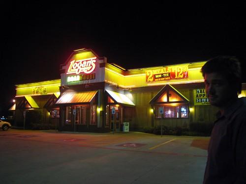 Logan's entrance