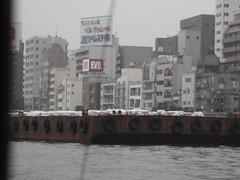 DSCN1288 (...Chopper...) Tags: festival japan tokyo fireworks   sumida sumidariver yakatabune