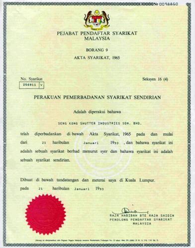 Seng Kong Shutter Industries Sdn Bhd Certificates