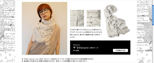YUKI STOLE photo from website.jpg