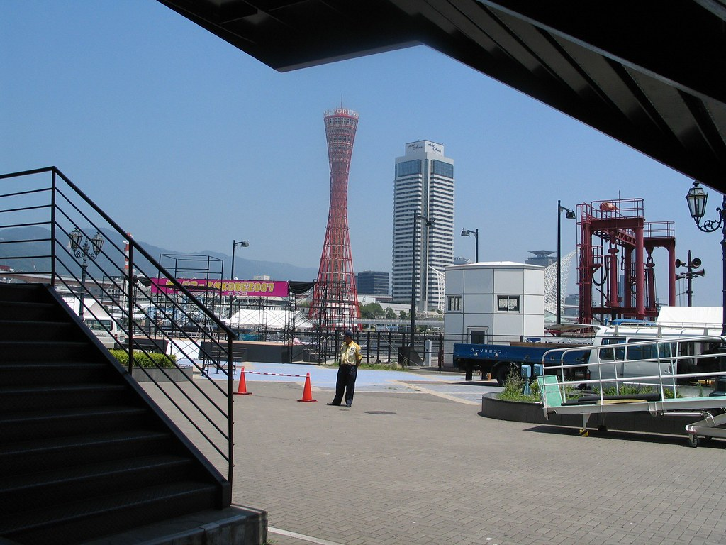 Kobe Port Tower ????????