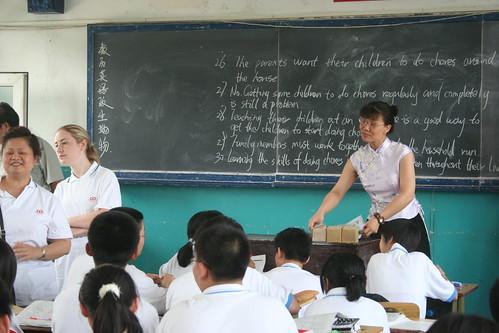 China Sights: Chinese English Teacher