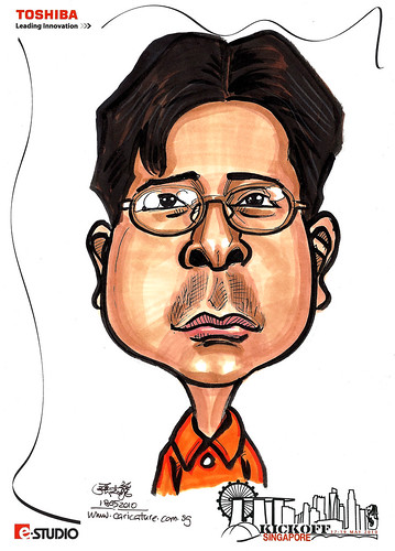 Caricature of Sujiva Dewaraja