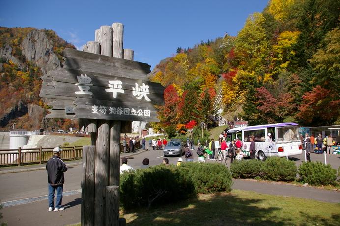 北海道札幌豐平峽