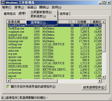 DSLite。傷硬碟報告