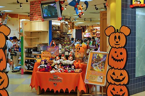 Halloween@Disneystore