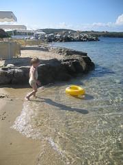 photo 09-11-2007 0205.04PM (Teddism) Tags: vacation children emma greece thessaloniki tedd themediterraneansea