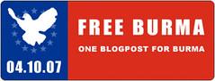 Free Burma - Blog EU - www.free-burma.org