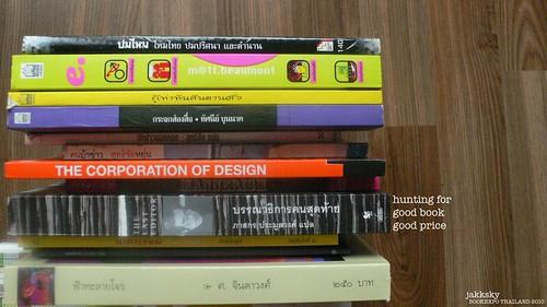 JAKKSKY BOOKEXPO THAILAND 2010