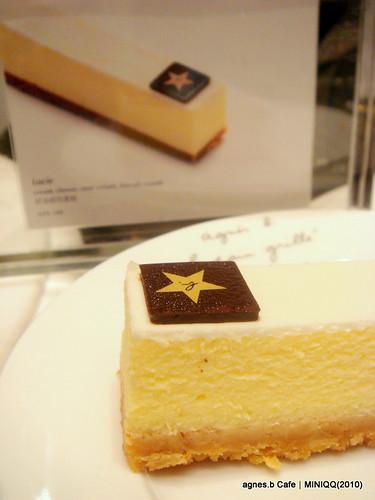 20101105 agnes.b Cafe 01