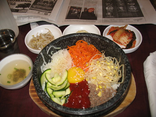 Dolsot Bibimbop at Joons